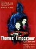 Thomas l'imposteur is the best movie in Michel Vitold filmography.