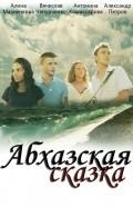 Abhazskaya skazka is the best movie in Antonina Komissarova filmography.