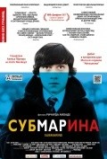 Submarine film from Richard Ayoade filmography.