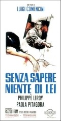 Senza sapere niente di lei - movie with Philippe Leroy.