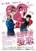 Jin zai zhi chi is the best movie in Amber Kuo filmography.
