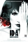 ID:A - movie with Carsten Bjornlund.