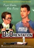 DisOrientation is the best movie in Maria Olsen filmography.