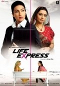 Life Express - movie with Alok Nath.