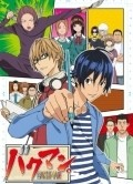 Bakuman is the best movie in Saori Hayami filmography.