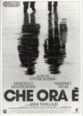 Che ora e? - movie with Marcello Mastroianni.