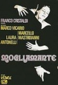 Mogliamante - movie with Marcello Mastroianni.