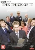 The Thick of It is the best movie in Will Smith filmography.