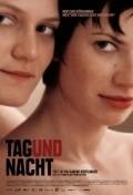 Tag und Nacht is the best movie in Philipp Hochmair filmography.