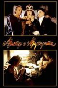 Master i Margarita is the best movie in Viktor Rakov filmography.