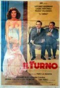 Il turno - movie with Paolo Villaggio.