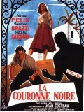 La corona negra - movie with Rossano Brazzi.
