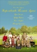Moonrise Kingdom film from Wes Anderson filmography.
