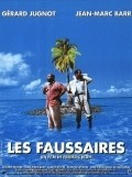 Les faussaires - movie with Gerard Jugnot.