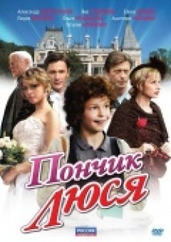 Ponchik Lyusya (serial) is the best movie in Dmitri Lalenkov filmography.
