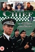 The Chief  (serial 1990-1995) - movie with Tim Pigott-Smith.