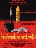 La chambre ardente - movie with Nadja Tiller.
