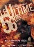 Le ultime 56 ore - movie with Gianmarco Tognazzi.