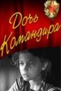 Doch komandira is the best movie in Aleksandra Klimova filmography.