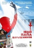 Moy papa - Baryishnikov is the best movie in Vladimir Kapustin filmography.