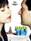 Tolko tyi is the best movie in Olga Suhareva filmography.