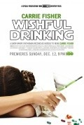 Wishful Drinking - movie with Harrison Ford.