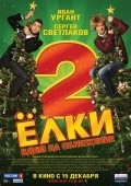 Yolki 2 - movie with Ivan Urgant.