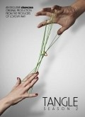 Tangle is the best movie in Matt Day filmography.