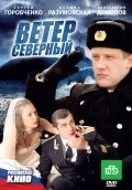 Veter severnyiy is the best movie in Darya Tsiberkina filmography.