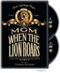 MGM: When the Lion Roars  (mini-serial) - movie with Patrick Stewart.
