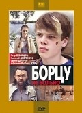 Bortsu ne bolno - movie with Olesya Zheleznyak.