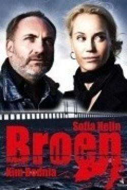 Bron/Broen is the best movie in Puk Scharbau filmography.