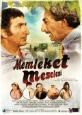 Memleket meselesi - movie with Ufuk Bayraktar.