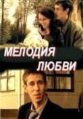 Melodiya lyubvi - movie with Alisa Grebenshchykova.