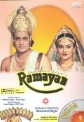 Ramayan  (serial 1986-1988) is the best movie in Padma Khanna filmography.