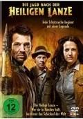 Die Jagd nach der heiligen Lanze is the best movie in Jurgen Prochnow filmography.
