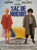 Sac de noeuds film from Josiane Balasko filmography.