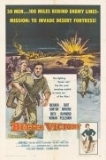 Bitter Victory film from Nicholas Ray filmography.