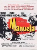 Manuela - movie with Donald Pleasence.
