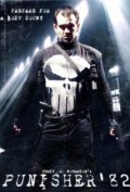 Punisher '79-82 film from Chris R. Notarile filmography.