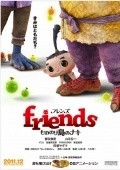 Friends: Mononokeshima no Naki - movie with Koichi Yamadera.
