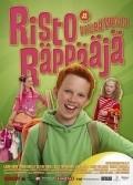 Risto Rappaaja ja viilea Venla is the best movie in Ulla Tapaninen filmography.