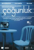Co&#287-unluk - movie with Erkan Can.