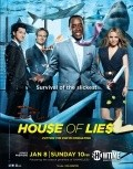 House of Lies is the best movie in Greg Germann filmography.