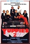 Yuppies 2 - movie with Massimo Boldi.