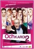 Och, Karol 2 is the best movie in Piotr Adamczyk filmography.