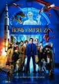 Night at the Museum: Battle of the Smithsonian film from Shawn Levy filmography.