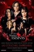 Mujeres Asesinas 3 is the best movie in Eduardo de la Pena filmography.