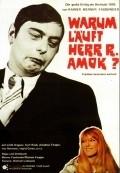 Warum lauft Herr R. Amok? is the best movie in Irm Hermann filmography.