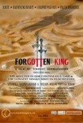 The Forgotten King is the best movie in Givi Chuguashvili filmography.
